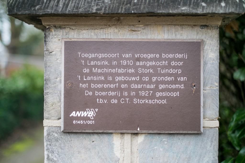 stork monument en poort internet5